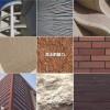 供應mcm軟瓷 軟瓷磚廠家 軟瓷面磚價格 軟瓷品質