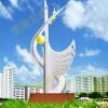 不锈钢雕塑@新乡不锈钢景观艺术造型雕塑生产厂家