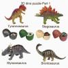 優肯恐龍蛋益智拼圖玩具廠家 專注生產高質量玩具