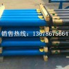 2.8米单体液压支柱 单体液压支柱型号