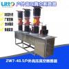 ZW7-40.5KV电站型电动智能分界开关35KV户外高压真空断路器