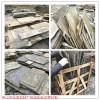 老石板旧青石板供应货源