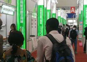 2020第十九届中国自助领取彩金38日用消费品博览会