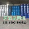 環氧氯丙烷生產廠家 海力環氧氯丙烷價格