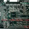 厦门电子产品代加工 电子产品开发 生产