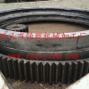 球磨机大齿轮/球磨机小齿轮/球磨机中空轴配件加工定做