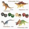 优肯拼装恐龙动物蛋益智玩具厂家定制 新品上市