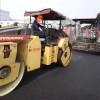 包工包料︰東莞謝崗道路瀝青施工廠家