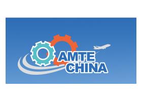 AMTE China 2019上海国际航空航天制造技术与装备展览会