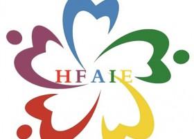 2019中國(北京)國際氫產品與健康展覽會