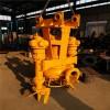 8寸液压清淤泵-挖机液压泥浆泵-8寸潜水抽沙泵