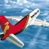 青岛机场国际快递与国际空?#35828;?#21306;别