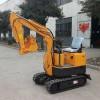 源头厂家生产小型挖掘机农用旱厕改造 可挖坑