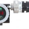 梅思安PrimaX IR Pro红外可燃气体探测器