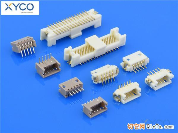 連接器制造廠商