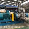 无锡MVR蒸汽压缩机选型 饮料行业的浓缩,水蒸汽压缩机厂