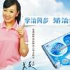 無錫市易視康加盟,江甦省眼鏡專賣,南京市近視防控