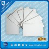 工廠供應GUID白卡/印刷卡,可改寫GUID白卡/印刷卡