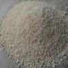 使用無機保溫砂漿的長處
