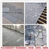 天然板岩青石板供应厂家价格型号产地及图片