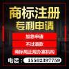 重慶白市驛代理記賬公司 重慶代辦個體營業執照