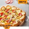 掌上披萨品尝到更多新食尚披萨