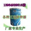 无机硅酸锌防腐漆厂家 无机硅酸锌防腐漆批发零售