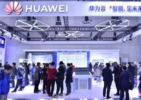 2019北京國際工業互聯網及工業通訊展覽會