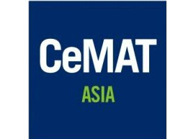 2019亚洲物流展-上海CeMAT ASIA