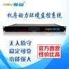 X601机房动力环境监控系统