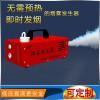 青岛凌鼎空气净化器效果演示烟雾发生器