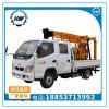 恒旺XYC-200多功能液压车载打井机,大中型打井设备