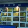 企业信用等级荣誉认证。