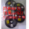求购ACF 合肥回收ACF CP34531 CP36931
