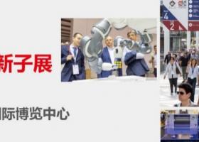 Epack tech 2019年亚洲国际电?#30001;?#21153;包装?#38469;?#23637;览会|电商包装展