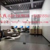 辦公室裝修設計|辦公室裝修公司|廣州裝修設計公司