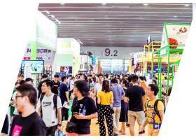 2019廣州國際智慧餐飲及智能終端展