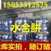 化工原料水合肼出厂厂家直销价格