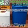 上海睿龍彩色混凝土路面雙丙聚氨酯罩面劑