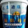 上海愛迪斯sbs高彈液體卷材