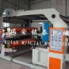 柔印機印刷機(MT-4600)