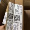 集成芯片回收 回收集成芯片 FLASH芯片回收