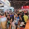 2019年中国食品产业博览会