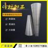 霞山,不锈钢管异型管大小头管锥管-不锈钢五金制品管