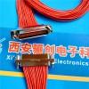 驪創精品熱銷中矩形連接器J30J-37ZK插座37芯接插件