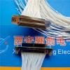 質優價廉矩形連接器J30J-66TJ公母插頭接插件線長可訂歡迎選購
