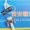 驪創J30J系列矩形連接器J30J-9ZK插頭插座