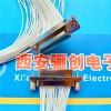 驪創經銷商批發矩形連接器J30J-31TJ插頭插座