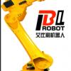 绵阳艾比利工业机器人你身边的智能设备专家