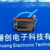 西安骊创今日主推产品矩形连接器J30J-74ZK插头插座